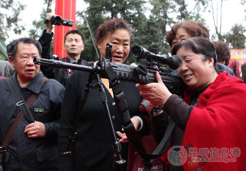 casalinga di kunming